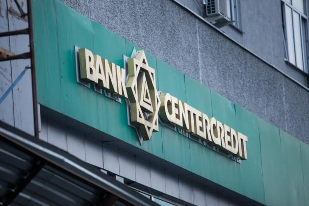 тинькофф банк погашение кредита