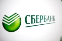 Fitch подтвердил рейтинги ДБ АО «Сбербанк» на уровне BBB-