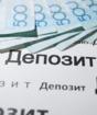 Казахстанцы предпочитают депозиты в тенге