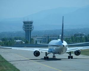 Аналитики оценили сделку по продаже аэропорта Алматы