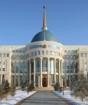 Чего Елизавета II и Владимир Зеленский пожелали Казахстану ?
