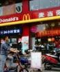 McDonald's приостановил работу ресторанов в пяти китайских городах