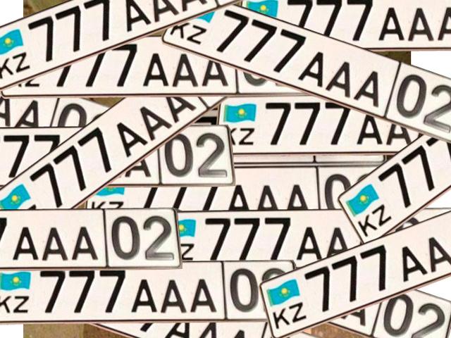 Картинки по запросу картинки  автомобильные номера казахстанцев