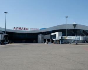 Аэропорт Алматы предложили перенести за город
