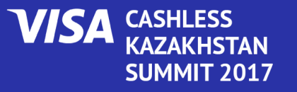 Visa Cashless Kazakhstan Summit 2017