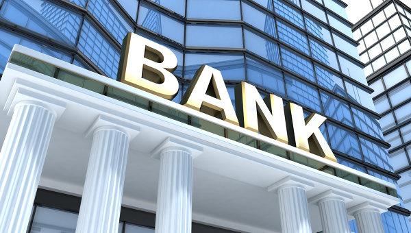 Картинки по запросу картинки  сокращения  в  банках  по всему  миру