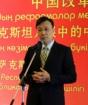 Чжан Сяо: Товарооборот между Казахстаном и Китаем достиг $20 млрд