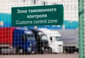 В ЕАЭС обнулили пошлины на ввоз некоторых продуктов и лекарств