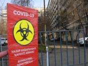 Коронавирусом в Казахстане заболели уже 525 человек