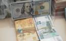 За месяц казахстанцы купили валюты на 269,5 млрд тенге