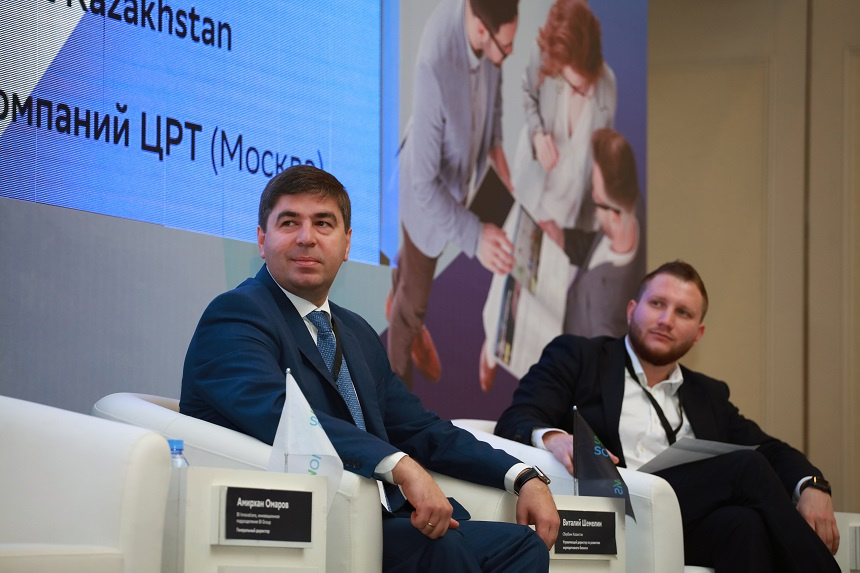 На фото: Виталий Шемелин (Сбербанк Казахстан), Денис Собе-Панек (Strategy Partners)
