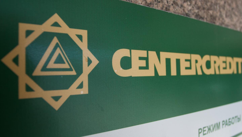 терминалы банка центр кредит