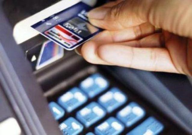 Баллы кредитной истории