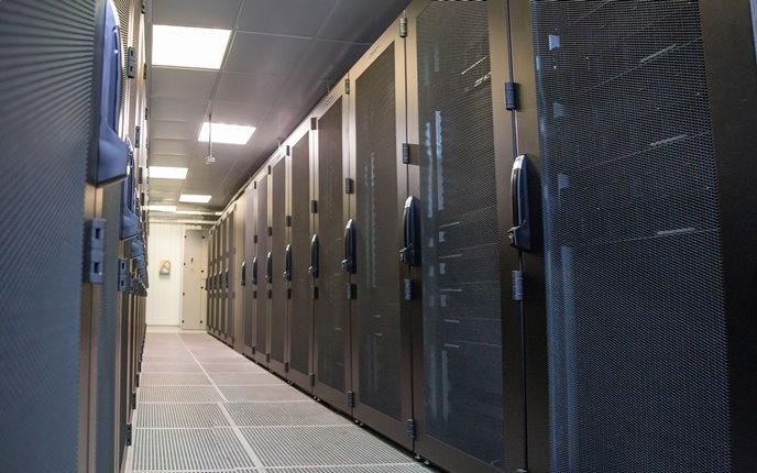 На фото: центр обработки данных в Павлодаре <br>