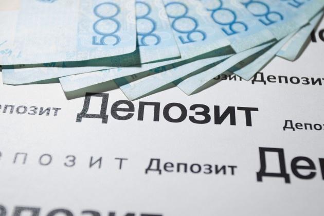 депозит хоум кредит в тенге как без процентов перевести деньги с карты сбербанка на карту другого банка