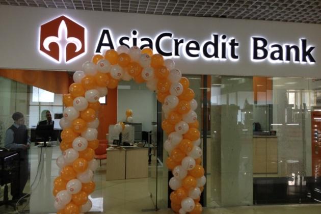 азия кредит банк сайт