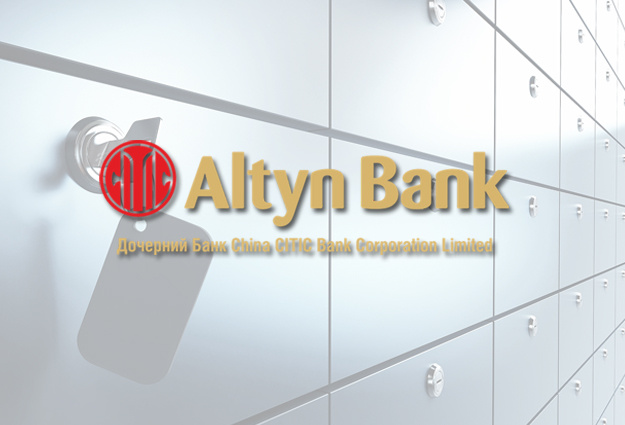 евразийский банк казахстан кредитный