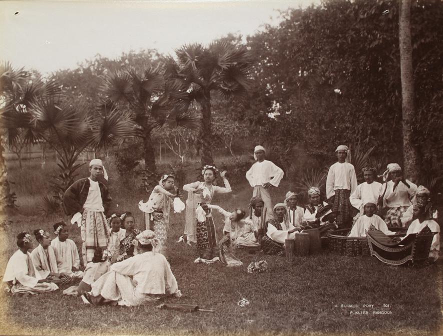 Первые поселенцы Бирмы