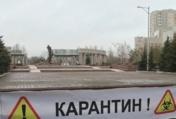 Карантин вводится по всей Карагандинской области