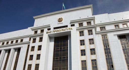 prokuror.gov.kz