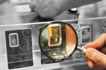 Цена на золото: есть ли причины для роста?