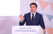В Казахстане тестируют услугу получения ЭЦП через смартфоны