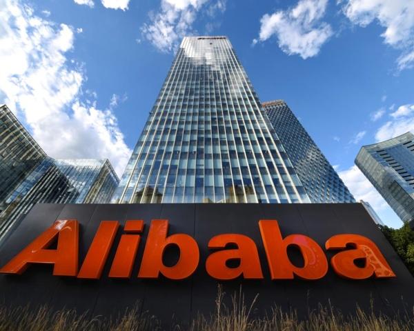 Alibaba предложит розничным инвесторам в Гонконге 12,5 млн акций