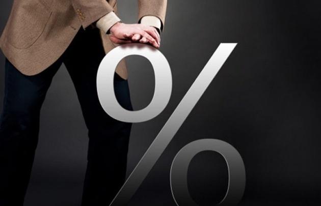рефинансирование кредита в актобе
