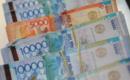 Объем денежных переводов в Казахстан впервые сократился