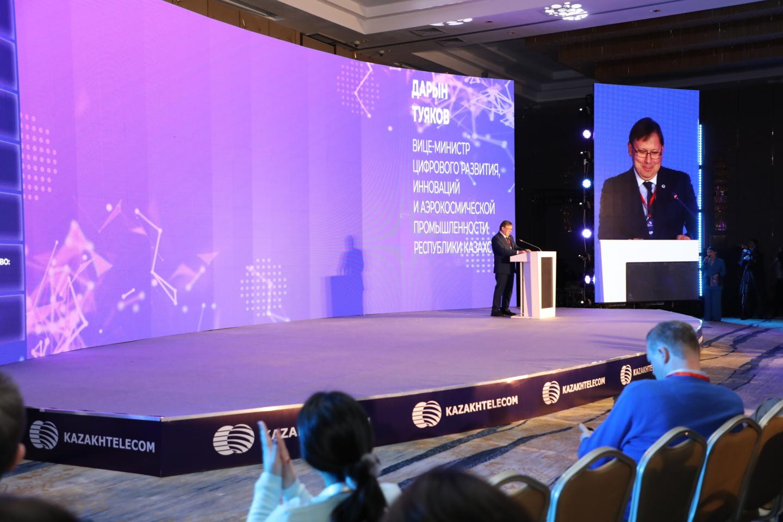 Вице-министр цифрового развития, инноваций и аэрокосмической промышленности РК Дарын Туяков