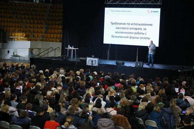 Все гости семинара внимательно слушали и активно задавали вопросы <br>