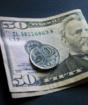 Максимальный курс доллара в обменниках - 388,5 тенге