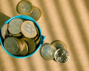 Максимальные рекомендуемые ставки по сберегательным вкладам вырастут