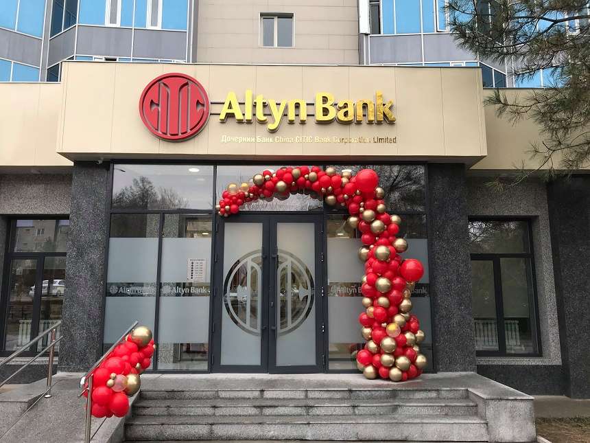 Халык банк онлайн заявка на кредит